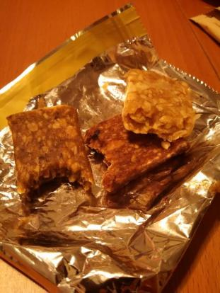 Trader Joe's Gluten Free Apple Fruit Bar - Inside